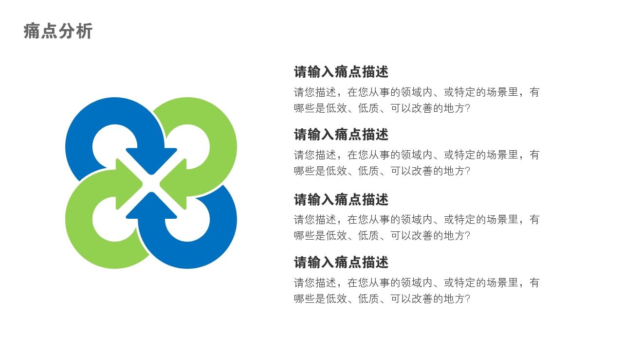 2021年揭阳市农村青年创业致富领头雁培训班举办_致富创业网