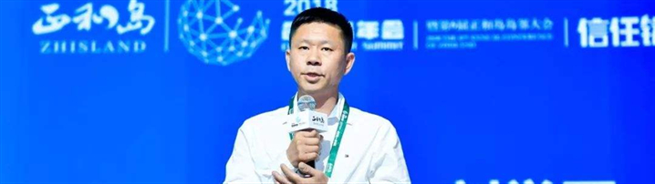 紅圈營銷劉學臣:未來三年將有多家本土企業級SaaS成功IPO